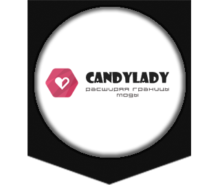 candylady