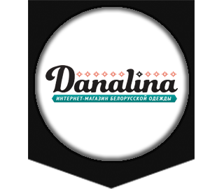 danalina