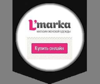 lmarka